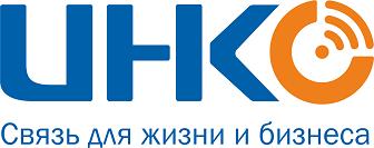 Компания «ИНКО» (интернет и телефония в городе Коломне)